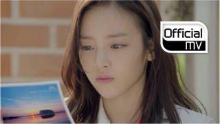 [MV] KARA(카라) _ Runaway(둘 중에 하나)