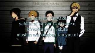 Durarara opening 1 lyrics [Full Version English Lyrics In Desc.]