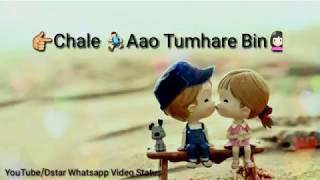 Love song hamara haal na puchho ye duniya bhul baithe hai lyrics 2017