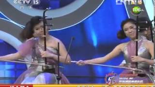 Ensemble Category - 2012 CCTV Chinese Instrumental Competition Finals 圣风组合《小河淌水》