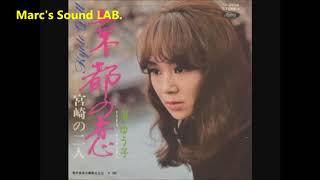 3分間で17曲 70年代歌謡曲 1  Female Hits
