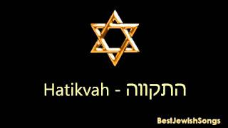 Hatikvah - התקווה - Israel National Anthem