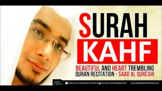 LISTEN THIS Beautiful SURAH AL KAHF سورة الكهف  ᴴᴰ | HEART TOUCHING QURAN RECITATION!