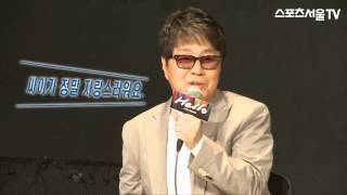 '헬로 쇼케이스' 조용필, '싸이? 정말 자랑스럽다'