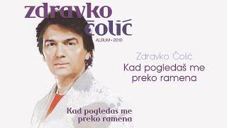 Zdravko Colic - Kad pogledas me preko ramena - (Audio 2010)