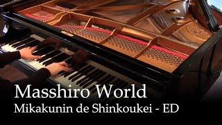 Masshiro World - Mikakunin de Shinkoukei ED [piano]