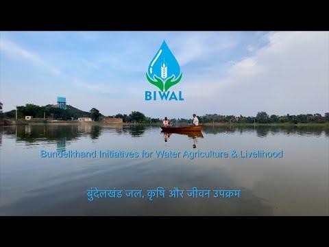 BIWAL-Short