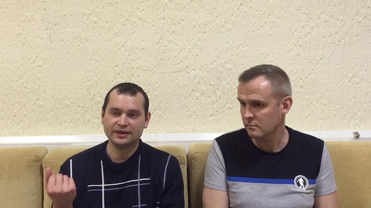Лечение ОКР у Дмитрия 4 часть