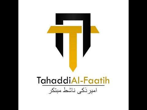 Komitmen Kelulusan Tahaddi Al-Fatih