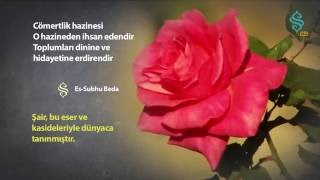 H. Sami Samioğlu - Es-Subhu Beda