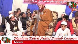 TAQREER Maulana Kafeel Ashraf Sb, Jalsa Nazirpura Bahraich 2016, Org FAISAL SARDAR, Mushaira Media width=