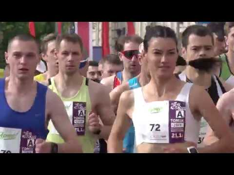 yarche tomsk international marathon