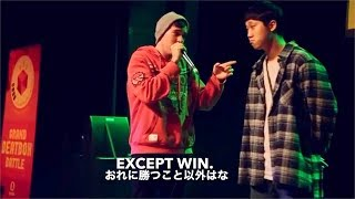 【Codfish】ビートボックスでEnglish! | You could do anything (lyric)