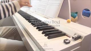 While You Were Sleeping OST4 | Suzy -  I Love You Boy | Piano Cover