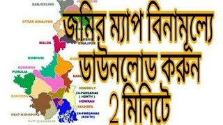 Download LAND MAP Print Khatain & Plot Information of WB (Bengali) width=