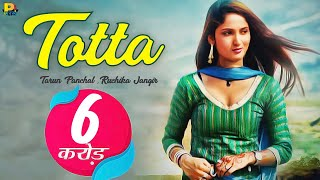 New Haryanvi Song - Totta - Official Video | हरियाणवी Songs 2018 | New Haryanvi DJ Songs width=