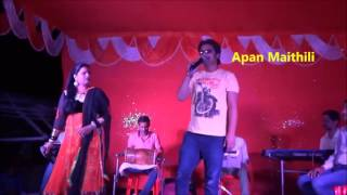 Kani Hais Ka Kahu   Madhav Rai Song   Maithili Stage Show