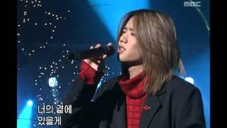 Click-B - To you, 클릭비 - 너에게..(편지), Music Camp 20011222