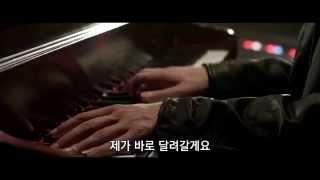 찰리 푸스 (Charlie Puth) - One Call Away 가사 번역 뮤직비디오