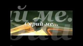 Михалис Хаджиянис - Скрий ме.flv