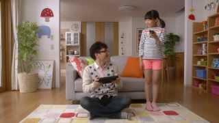 Yakuza 1 & 2 HD Wii U Japan Commercial