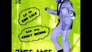 Ébo lala - Mahmoud Ahmed 1972