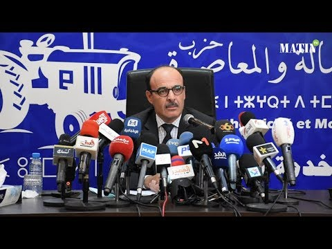 Conférence de presse : Ilyas El Omari explique sa démission