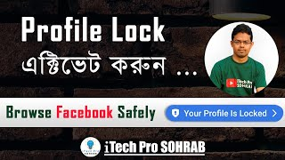 How to lock my facebook account videos / Page 3 / InfiniTube