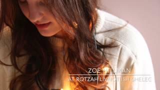 Zoe Hillman - Do You Wanna Build A Snowman (Hebrew) - Frozen Cover