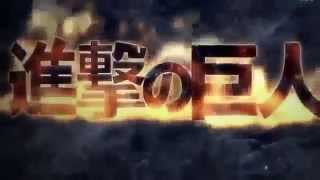 Attack on Titan Opening 1 English  Amanda lee