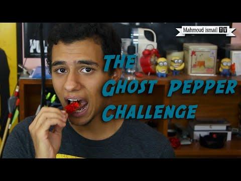The Ghost Pepper Challenge - تحدي احر فلفل في العالم