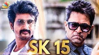 SK15 : Sivakarthikeyan Joins Arjun For the First Time   P.S.Mithran Movie   Hot News