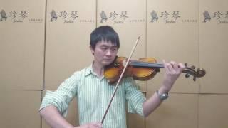 小提琴 施宥齊 Jenkin MTV651  珍琴 天然 虎紋 Violin 教學 試音 solo