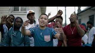 "Foreign Bandz - ""Money on da floor""  