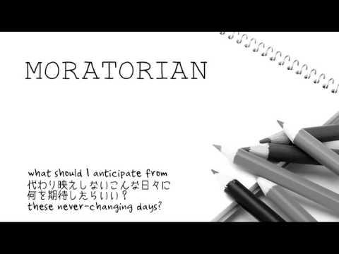 gumi-moratorian-amesubs