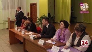 В феврале состоятся три информационные встречи с руководством города