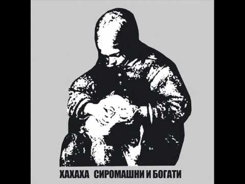 xaxaxa-vtora-smrt-teapopovska