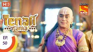 Tenali Rama - तेनाली रामा - Ep 50 - 18th September, 2017 width=