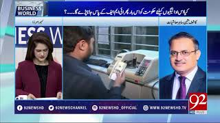 Pakistan government can pay loan of 6 million in 4 months ?- 16 February 2018 - 92NewsHDPlus