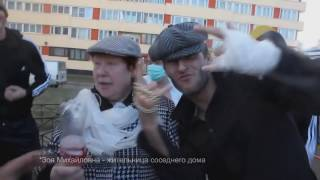 XS Project - Siuda Kalatuszek [Bass Boosted] (Russian Special)