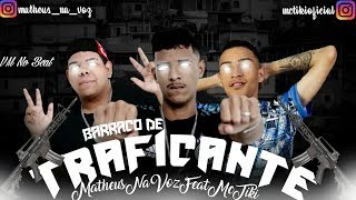 MATHEUS NA VOZ Feat. MC TIKI - BARRACO DE TRAFICANTE - VM no Beat