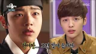 [RADIO STAR] 라디오스타 - Kim Min-jae nearly same as Yeo Jin-goo 20151202