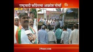 Mumbai   NCP   Sachin Ahir - Akrosh Morcha For Mono Rail