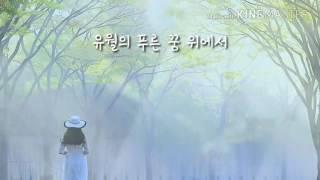 네 잎 클로버 ㅡ 김나현 ㅡ 친구에게 ㅡ이선희