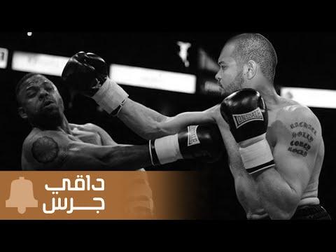 تلفزيون السودان حرامي؟ | #داقي_جرس 13