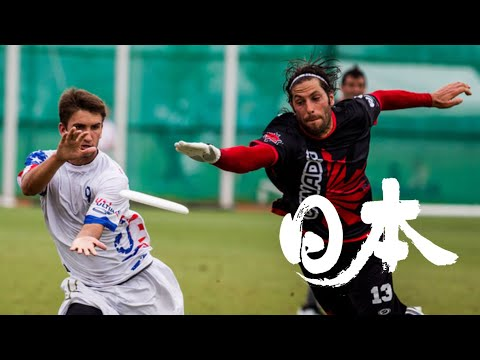 Video Thumbnail: 2012 World Ultimate Championships, Men's Semifinal: USA vs. Canada