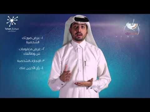 ابديت رمضاتك - لينكد إن - عمار محمد
