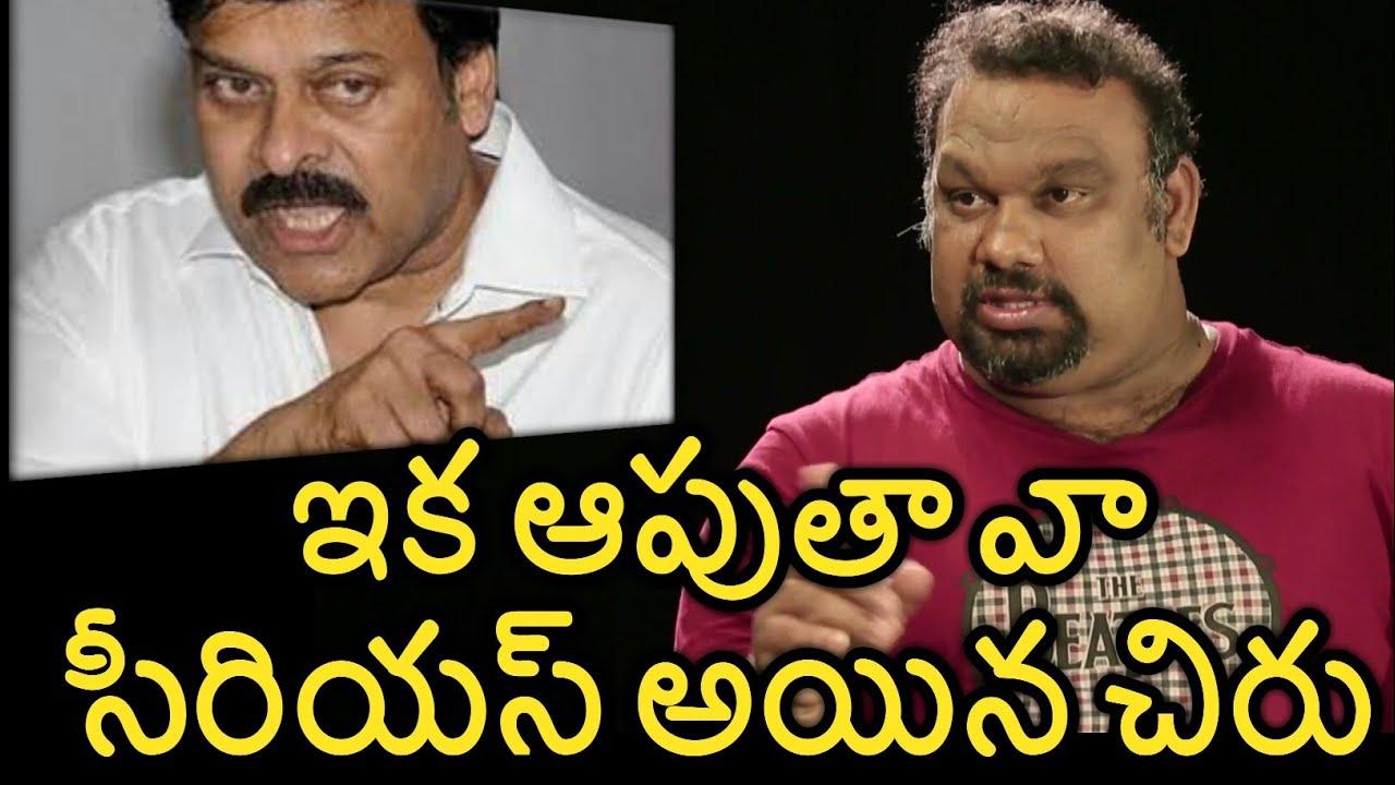 Chiranjeevi Serious About Kathi Mahesh Comments On Pawan Kalyan | Pawan Kalyan Fans VS Kathi Mahesh