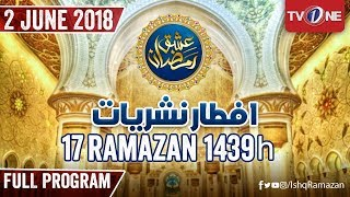 Ishq Ramazan | 17th Iftar | Full Program | TV One 2018 width=