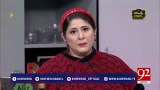 Pakistan Kay Pakwan - 2 August 2018 - 92NewsHDUK
